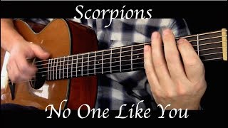 Scorpions - No One Like You - Fingerstyle Guitar