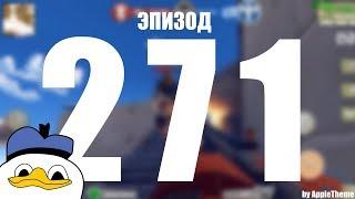 Лучшие игры для iPhone и iPad (271) игры недели iPhone