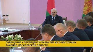 Лукашенко:
