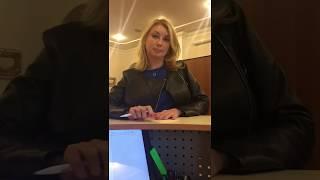 Мещеряков Дмитрий Глебович, Левитина Ольга Николаевна - отзывы Клиника Святого Даниила