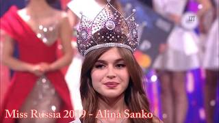 """Мисс России 2019"" - Алина Санько / ""Miss Russia 2019"" - Alina Sanko"