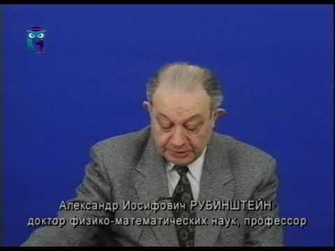 Математический анализ. Лекция 11. Математическое программирование