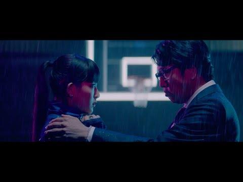 DAOKO × 岡村靖幸『ステップアップLOVE』MUSIC VIDEO