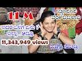 Download Nanna Gelati.... Nanna Gelati MP3 song and Music Video