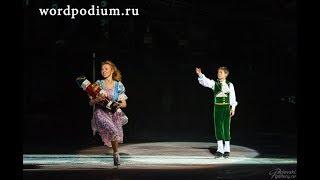шоу балет Ильи Авербуха минск арена