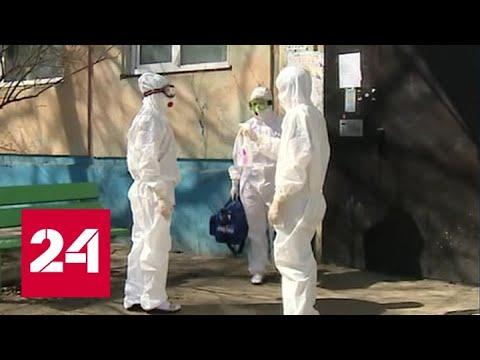 В Амурской области чиновники отдали свои автомобили волонтерам - Россия 24