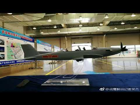 Chinese company unveiled model of new trainer aircraft