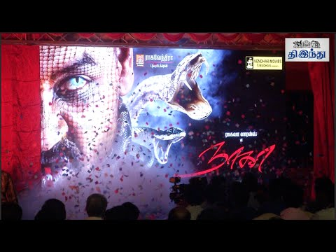 Raghava Lawrence's 'Naga' & 'Motta Siva Ketta Siva' Movie Launch