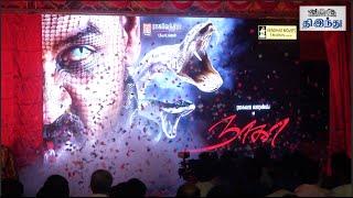 Raghava Lawrence's 'Naga' & 'Motta Siva Ketta Siva' Movie Launch