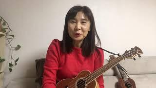 동백꽃 필 무렵 ' 이상한 사람' 우쿨렐레