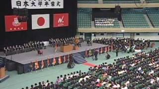 平成20年度日本大学NU-SATプログラム第11回 場所 日本武道館 来賓祝辞 ...