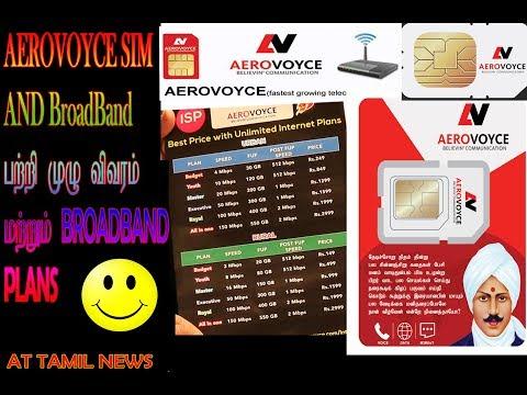 Aerovoyce Sim And BroadBand பற்றி முழு விவரம் மற்றும் Aerovoyce BroadBand Plans