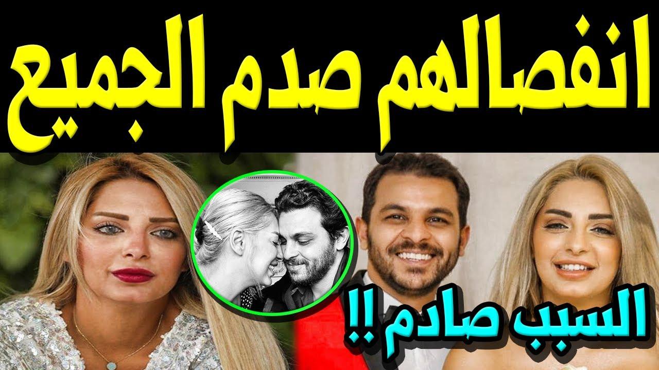 عـاااجل : إنفصال الفنان محمد رشاد و مي حلمي .. والسـبـب لا يـصـدق !! وتعليق الاثنين صـد م الجميع !!