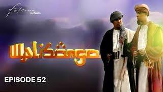 Wali Songo   Episode 52   Terakhir