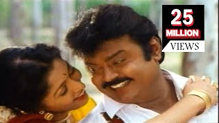 Senthoora Pandikoru | SPB |  Vijayakanth | Deva | செந்தூர பாண்டிக்கொரு