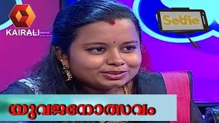 Selfie | 14th January 2017 | Full Episode
