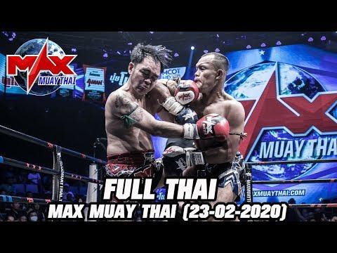 MAX MUAY THAI - วันที่ 23 Feb 2020