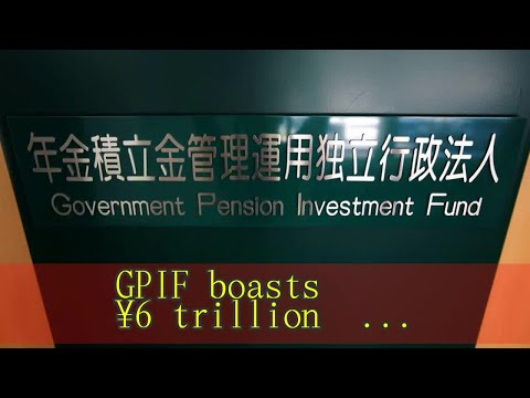 GPIF boasts ¥6 trillion in returns on public pension money it invested in third quarter