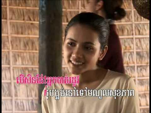 Unicef Cambodia - ANC Karaoke