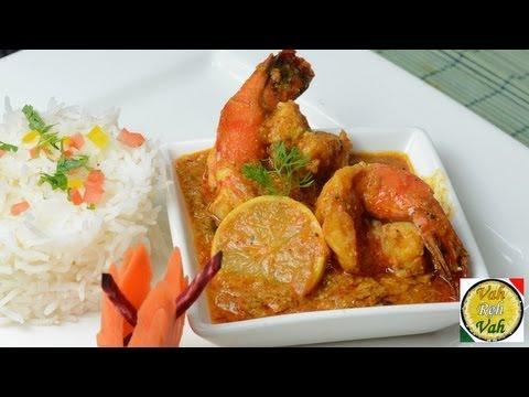 Goan Shrimp Curry - By VahChef @ VahRehVah.com