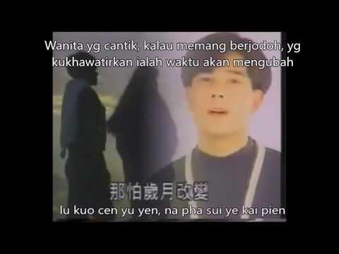 beautiful girl lirik dan terjemahan   youtube