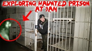 HAUNTED ABANDONED PRISON IN THE MIDDLE OF A DARK FOREST FT IRELANDBOYSPRODUCTIONS | MOE SARGI