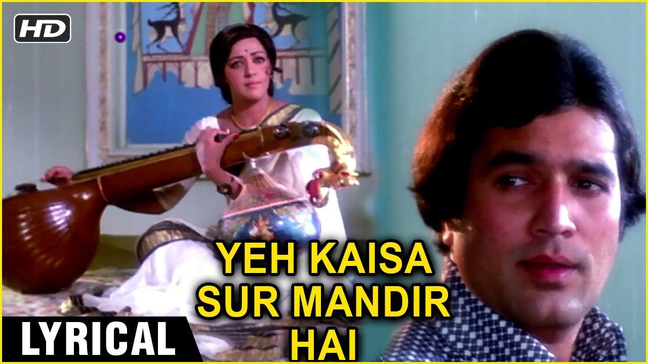 Yeh Kaisa Sur Mandir Hai | Lyrical | Prem Nagar | Rajesh Khanna, Hema Malini | Lata Mangeshkar Hits