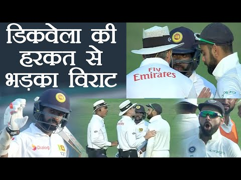 India Vs Sri Lanka 1st Test:  Virat Kohli gets angry with Dickwella for wasting time |वनइंडिया हिंदी
