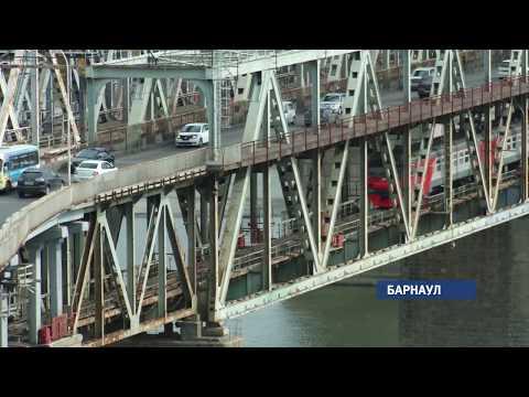 Росавтодор готовится к ремонту Старого барнаульского моста