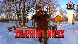 Siberian Ways: Trap Trigger Mechanism