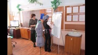 Методика профессионально трудового обучения