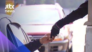 차 안 마스크 미착용…톨게이트 직원의 '아슬아슬' 추석 / JTBC 아침&