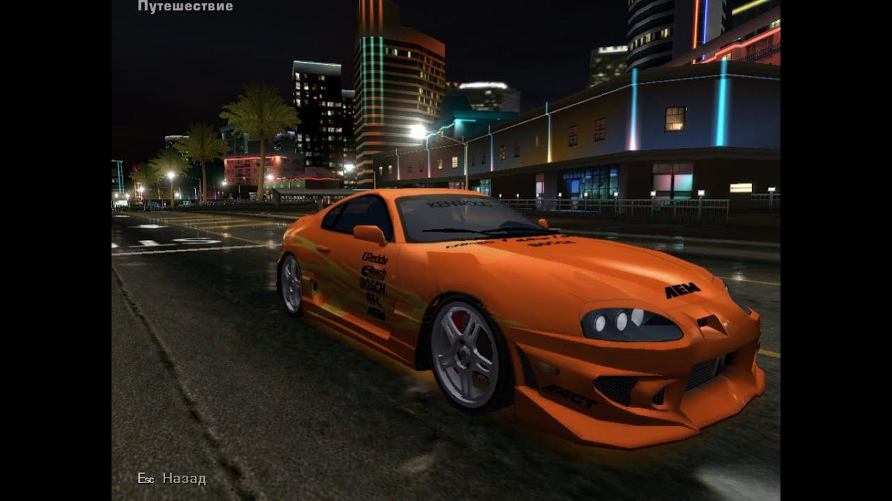 Street Racing Syndicate Toyota Supra - #1 - YouTube