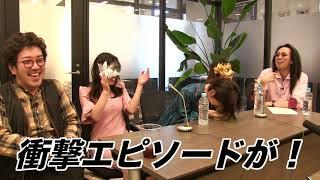 パチドルクエスト  season9 #12予告 【V☆パラ オリジナルコンテンツ】 稲垣実花 動画 15