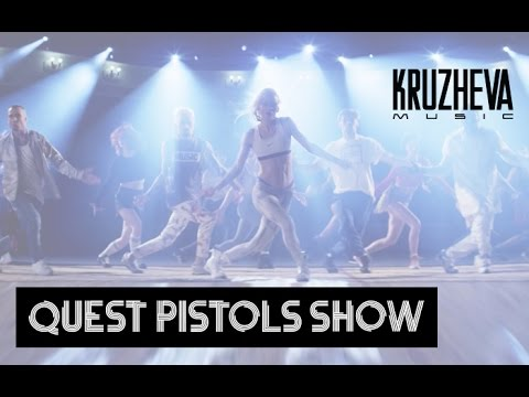 preview QUEST PISTOLS SHOW - МОКРАЯ (ft. MONATIK) from youtube
