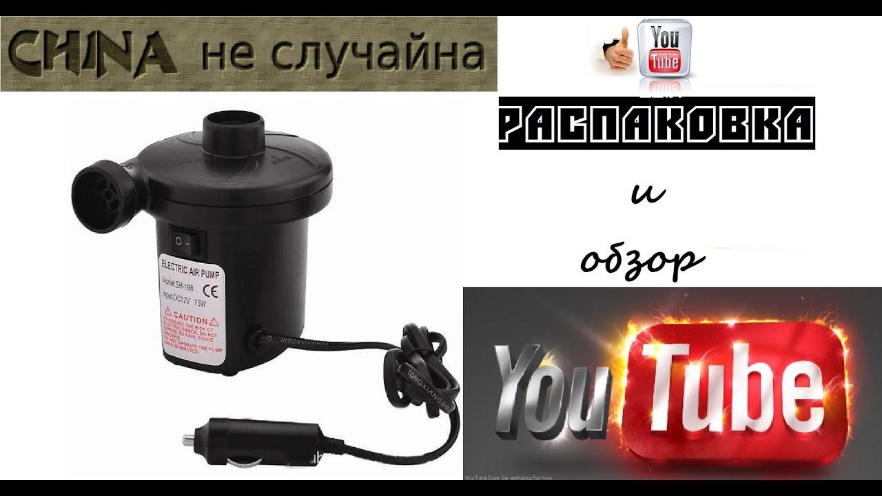 Русская компрессорная компания крупнейший дилер компрессорного оборудования и автономных электростанций в астрахани. Оформите заказ на.