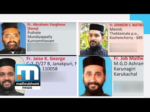 'Arrest Of Priests Delayed Due To Strong Pressure'| Mathrubhumi News