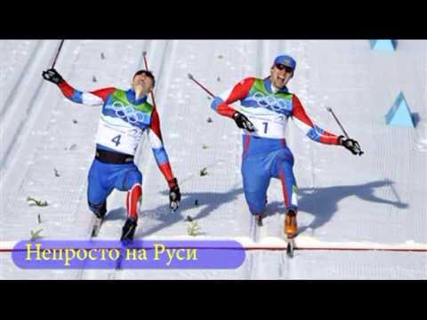 Ещё один Олимпийский гимн. Сочи 2014.
