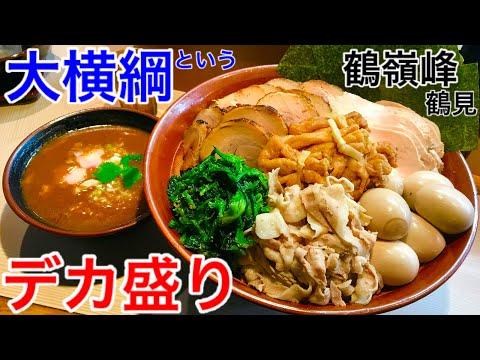 【大食い】元力士の方がやっているラーメン屋さんでデカ盛りつけ麺を食べてみた‼️【MAX鈴木】【マックス鈴木】