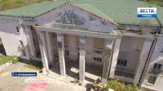 Шедевр архитектуры в п.Углекаменск нуждается в масштабном ремонте