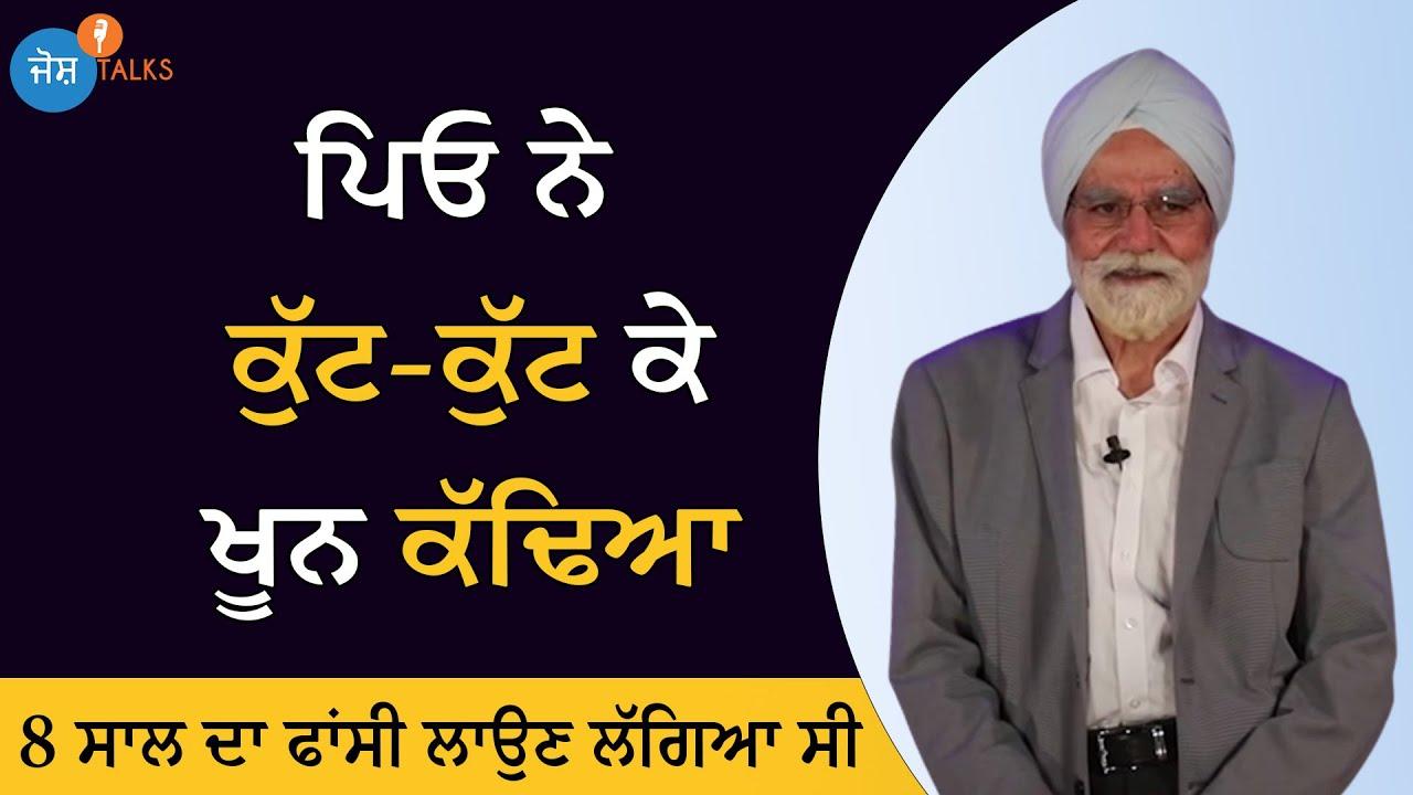Download ਇਹ Suicide Story ਤੁਹਾਡੀ ਜ਼ਿੰਦਗੀ ਬਚਾ ਸਕਦੀ ਹੈ | Jatinder Singh Brar | Josh Talks Punjabi