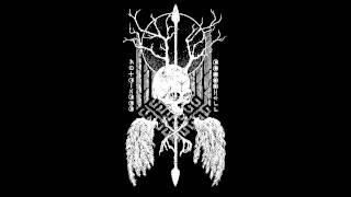 Rot In Hell-Niu (Full Album)