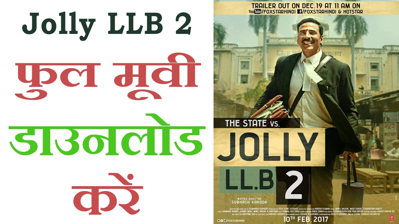 Jolly LLB 2 18th Day Collection 3rd Monday Occupancy Business Income Report
