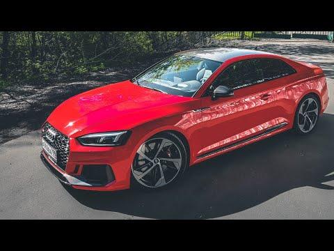 450 сил, которые ВАЛЯТ! ШОК от Новой Audi RS5