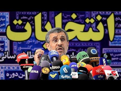 في انتظار مصادقة مجلس صيانة الدستور..أحمدي نجاد يترشح مرة أخرى للانتخابات الرئاسية في إيران…  - نشر قبل 2 ساعة