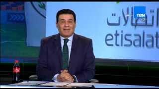ستاد TeN - المقاولون العرب... لم نعلم باتفاق طارق العشرى مع نادى الاتحاد السكندرى!!