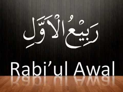 Belajar Kosakata Bahasa Arab Nama Bulan Islam