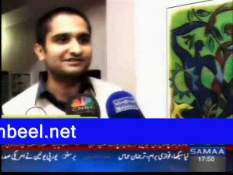 Telecom Bits with Faiq Khan