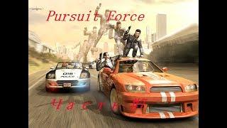 Прохождение Pursuit Force: (PSP) (CFW) Часть #7