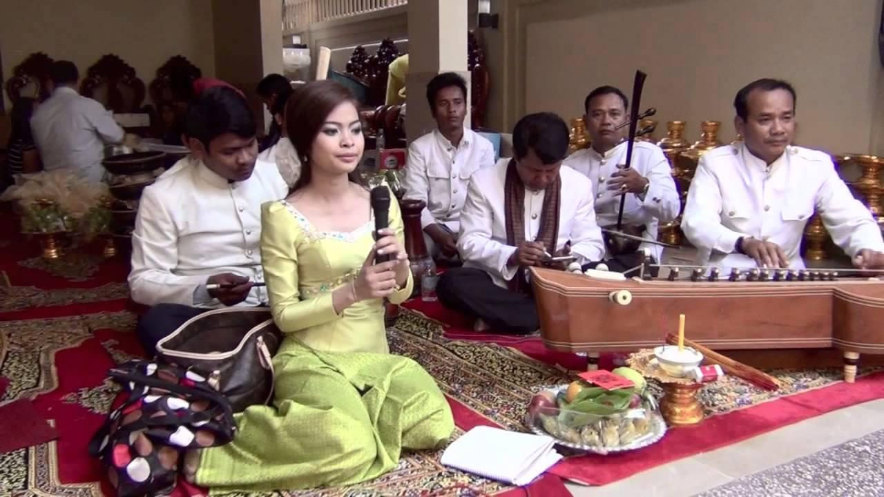 Khmer Wedding Song